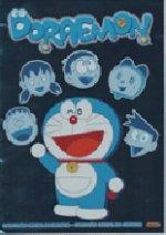 Doraemon - E-Max/Giromax