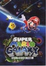 Super Mario Galaxy - E-Max/Giromax