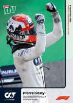 F1 Topps Now - Merlin/Topps