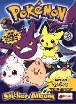 Pokemon (mit 65 neuen Pokemon) - Merlin/Topps