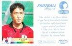 WM 1998 - Football Stars (Danone) - Panini