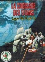 San Ku Kai 2 La croisade des Titans - Sonstiges