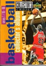 Basketball 95/96 - Upperdeck