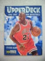 NBA Basketball 1996-1997 - Upperdeck